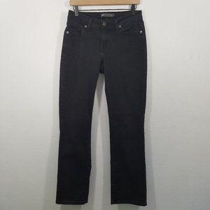 Levi's 529 BLACK TAB Curvy Straight Stretch Jeans